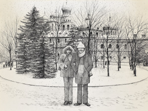 Kerstkaart voor Leo, Kremlin, Moskou, 1979, pentekening